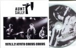 aunt-sally-cd-kyoto001