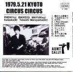 aunt-sally-cd-kyoto002