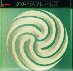 Green Flames CD