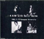 keiji-haini-4am001