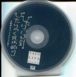 Taco DVD001