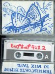 Tenniscoats DJ tape001