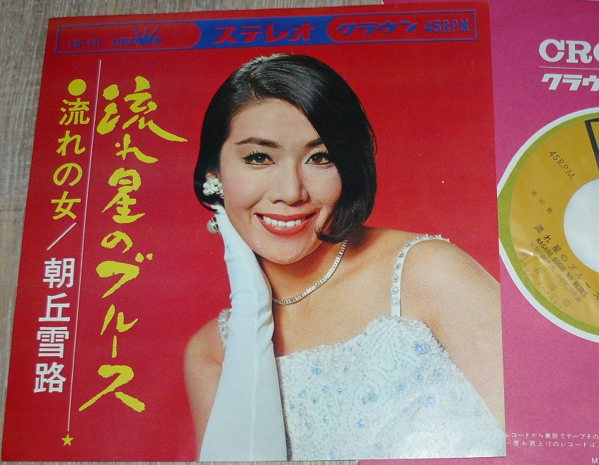 black singles in enka Hibari misora is probably the most famous enka performer to have ever lived  in the order they were released as singles.