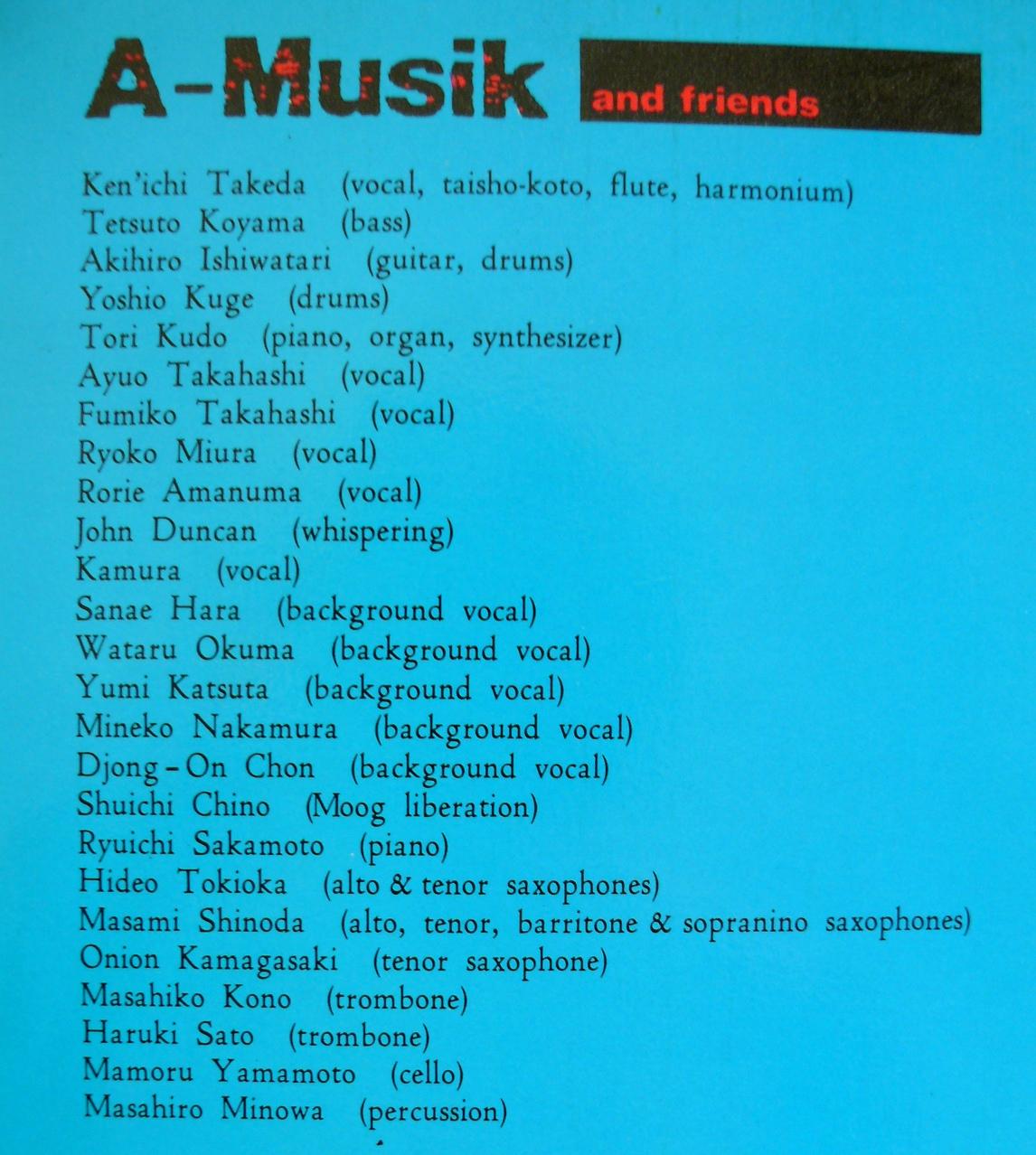 A Musik E Ku Iroju