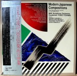 "Modern Japanese compositions from 30th anniversary concerts of ""The Otaka Prize"""
