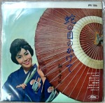 "Yukiji Asaoka 10 inch  / red wax  LP "" Janome no kage de"" Toshiba"