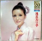 "Ruriko Asaoka 2LP ""Best 20 Deluxe"" - Teichiku"