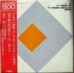 Makoto Moroi LP