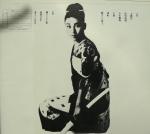 "Izumi Chidori LP gatefold  ""Tadaima sanjo"" - Teichiku"