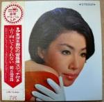 """Yukiji Asaoka LP """"Furimuitemo Kurenai"""" - 1966 Crown"""