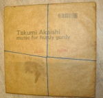 "Takumi Takaishi LP ""Music for hurdy Gurdy"""