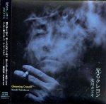 tomokawa-gleaming-001