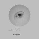 Rutherford Toyozumi LP
