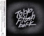 Tokyo Flashback PSF 2