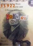 Dokkiri book