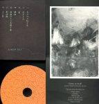 Andrew Chalk -Suzuki002
