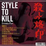 Style to kill EP