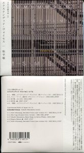 Matsudara001