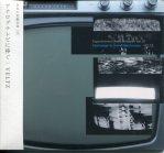 Veltz CD Omega003