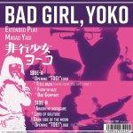 Bad Girl Yoko