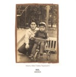Kaoru Abe Toyozumi LP