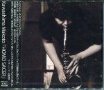 Makoto Kawashima001