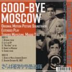 Goodbye moscow ep