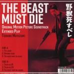 Mayuzumi beast must die EP