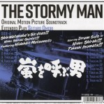 Stormy Man EP