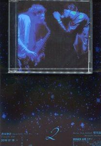 aoki harutaka 2001