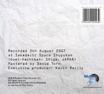 Urabe cd relative pitch 2