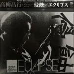 Takayanagi eclipse LP
