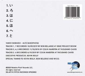 RPRSS003 Tamio Shiraishi backp