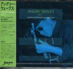 Takayanagi angry waves 1011b