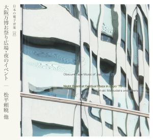 matsudaira cd